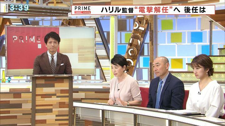 2018年04月09日三田友梨佳の画像16枚目