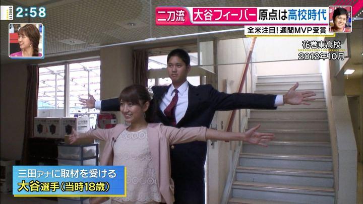 2018年04月10日三田友梨佳の画像09枚目
