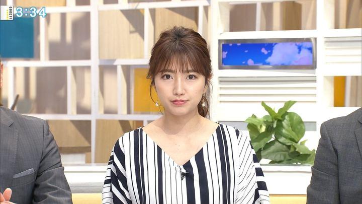 2018年04月11日三田友梨佳の画像21枚目