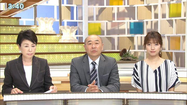 2018年04月11日三田友梨佳の画像22枚目
