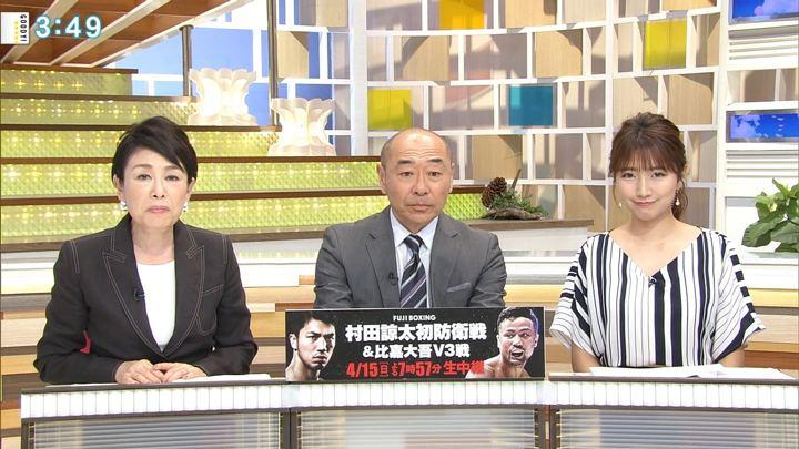 2018年04月11日三田友梨佳の画像23枚目