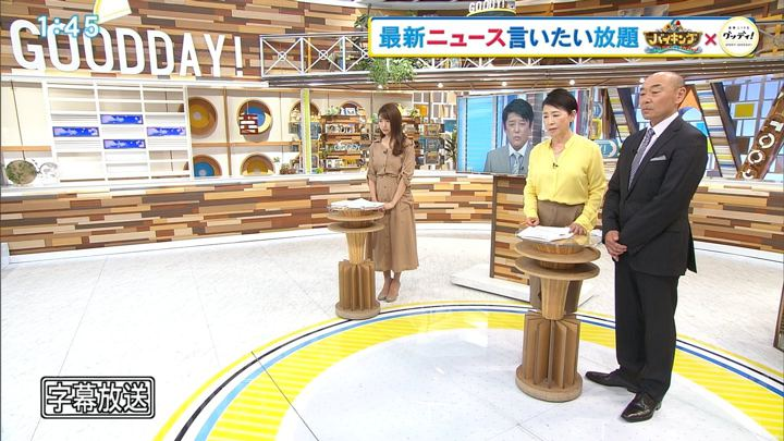 2018年04月12日三田友梨佳の画像01枚目