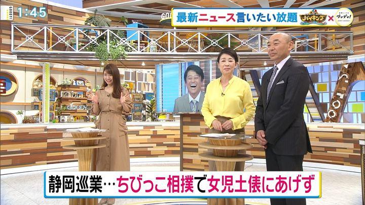 2018年04月12日三田友梨佳の画像02枚目