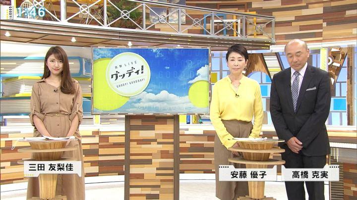 2018年04月12日三田友梨佳の画像03枚目