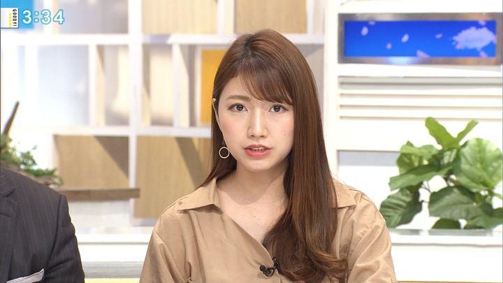 2018年04月12日三田友梨佳の画像15枚目
