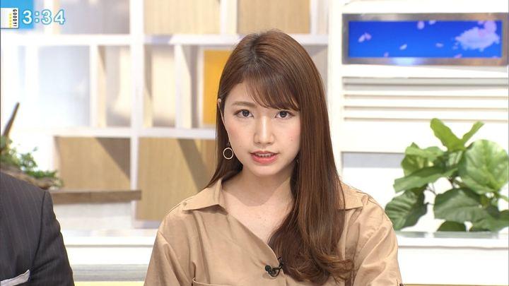 2018年04月12日三田友梨佳の画像16枚目