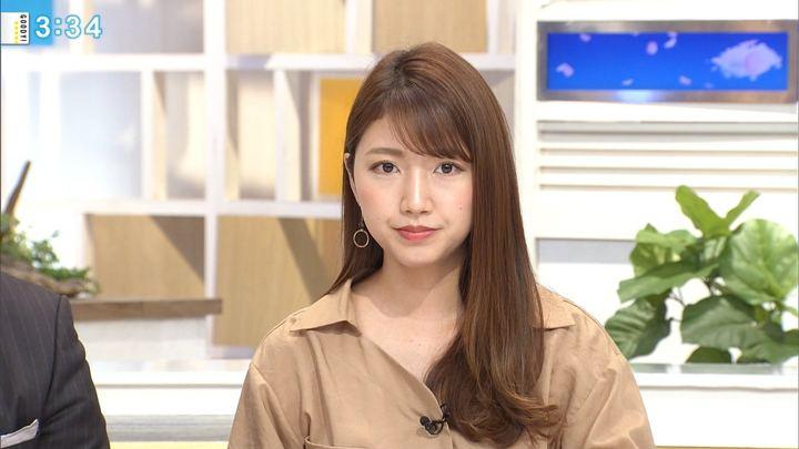 2018年04月12日三田友梨佳の画像17枚目