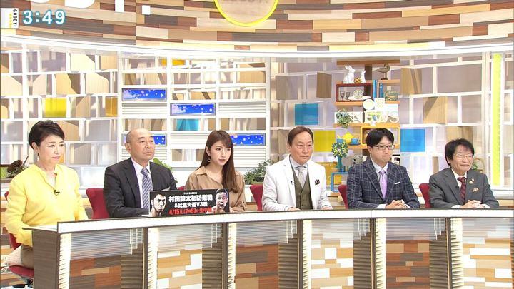 2018年04月12日三田友梨佳の画像19枚目