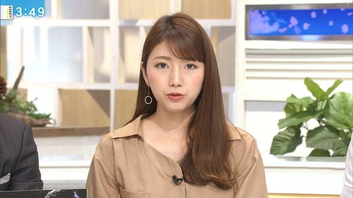 2018年04月12日三田友梨佳の画像20枚目