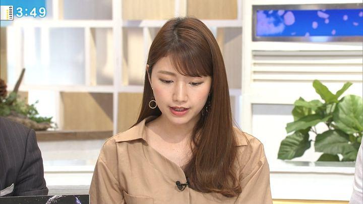 2018年04月12日三田友梨佳の画像21枚目