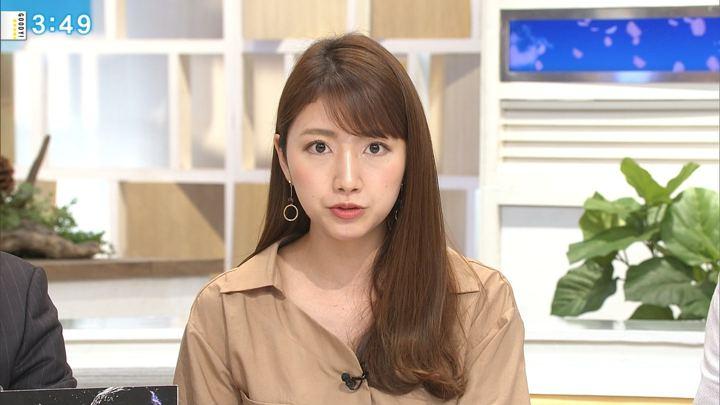 2018年04月12日三田友梨佳の画像22枚目