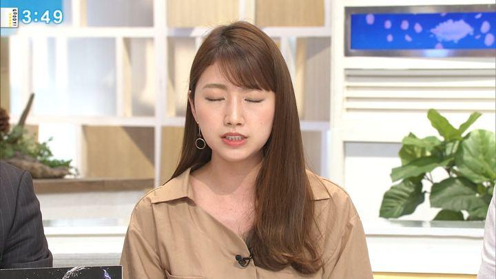 2018年04月12日三田友梨佳の画像23枚目