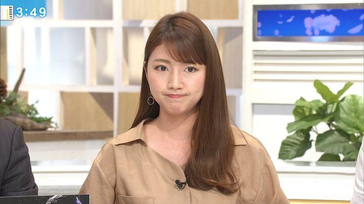 2018年04月12日三田友梨佳の画像26枚目