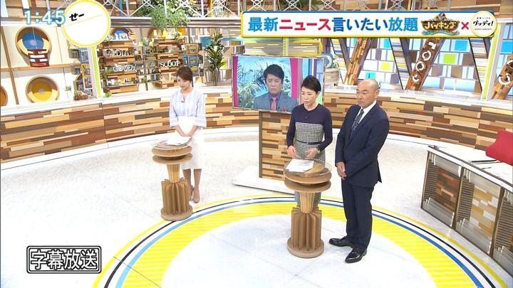 2018年04月13日三田友梨佳の画像01枚目