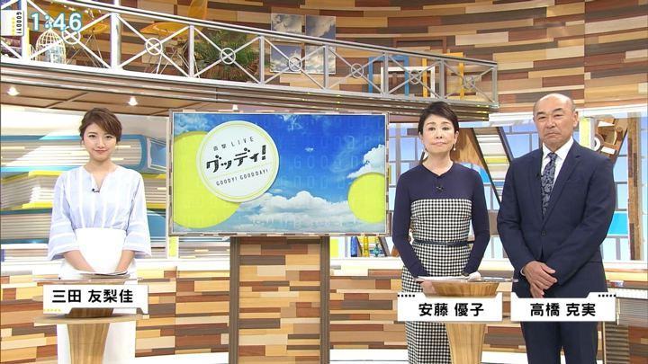 2018年04月13日三田友梨佳の画像02枚目
