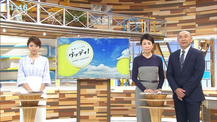 2018年04月13日三田友梨佳の画像04枚目