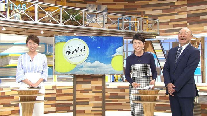 2018年04月13日三田友梨佳の画像05枚目