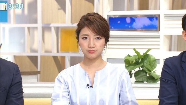 2018年04月13日三田友梨佳の画像17枚目