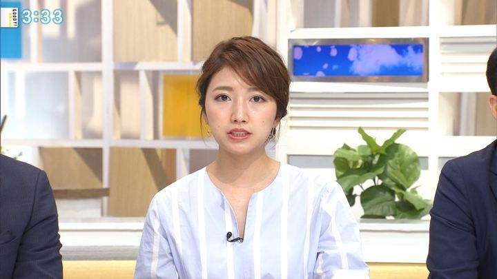 2018年04月13日三田友梨佳の画像18枚目