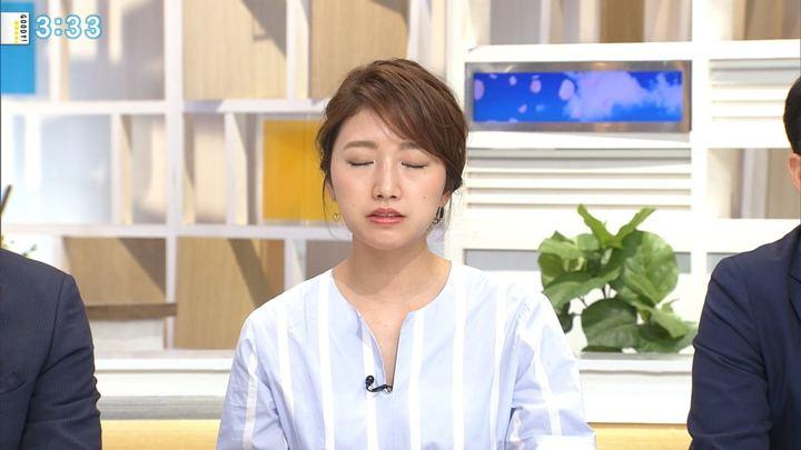 2018年04月13日三田友梨佳の画像19枚目