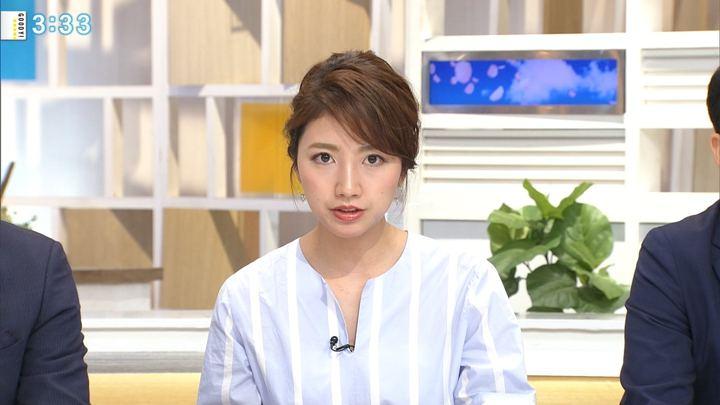 2018年04月13日三田友梨佳の画像20枚目