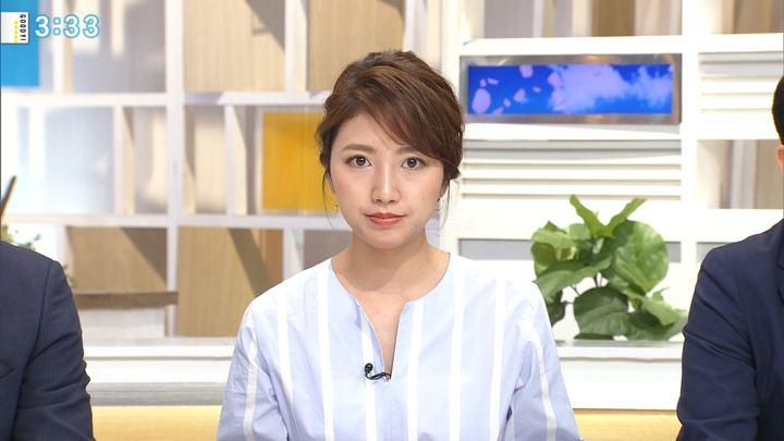 2018年04月13日三田友梨佳の画像22枚目