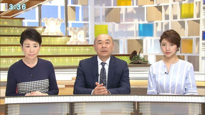 2018年04月13日三田友梨佳の画像23枚目