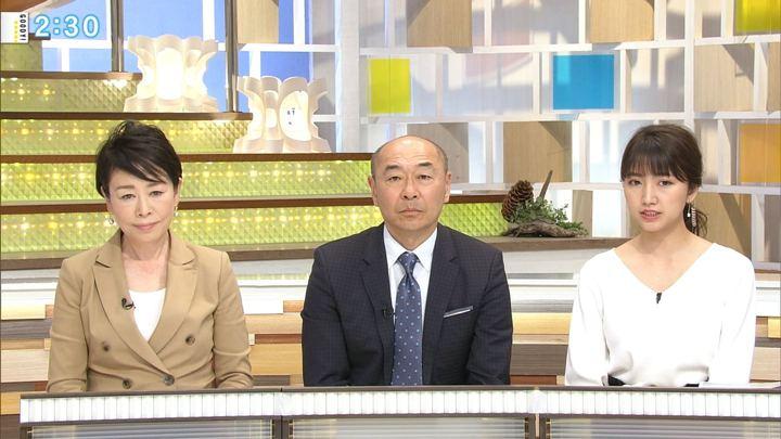2018年04月16日三田友梨佳の画像05枚目