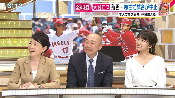 2018年04月16日三田友梨佳の画像08枚目