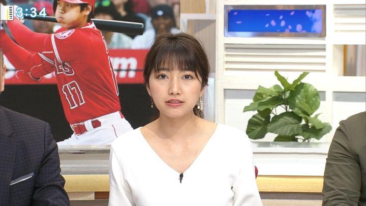 2018年04月16日三田友梨佳の画像11枚目
