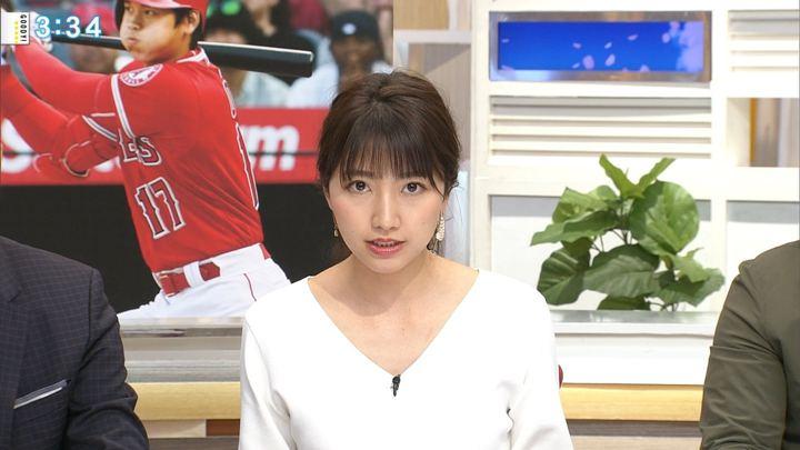 2018年04月16日三田友梨佳の画像12枚目