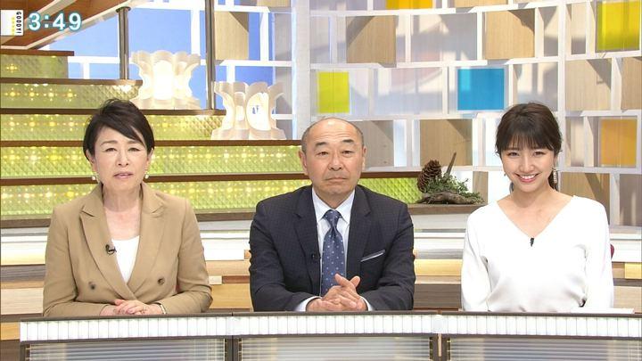 2018年04月16日三田友梨佳の画像15枚目