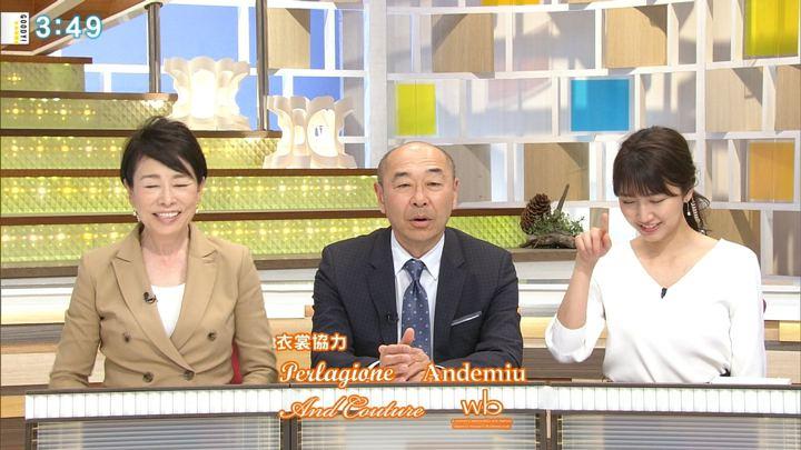 2018年04月16日三田友梨佳の画像16枚目