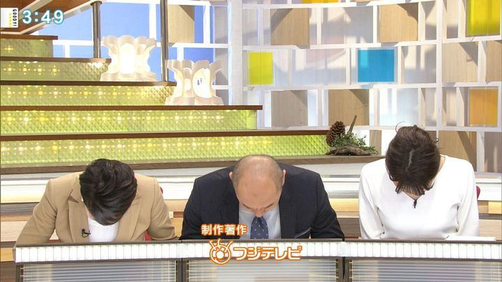 2018年04月16日三田友梨佳の画像17枚目