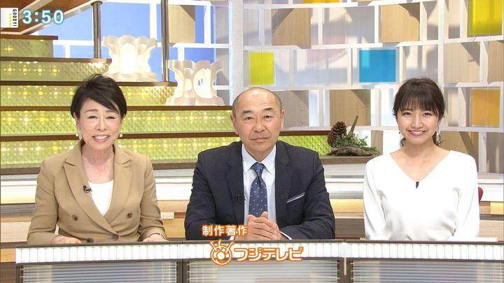 2018年04月16日三田友梨佳の画像18枚目