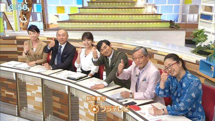 2018年04月16日三田友梨佳の画像19枚目
