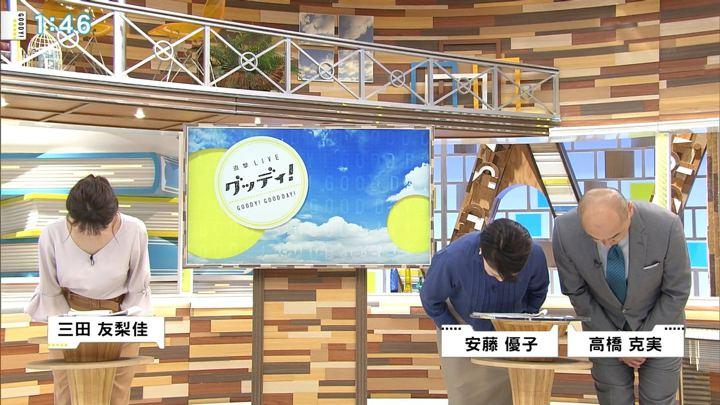 2018年04月17日三田友梨佳の画像02枚目