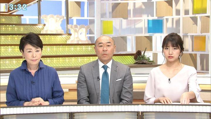 2018年04月17日三田友梨佳の画像07枚目