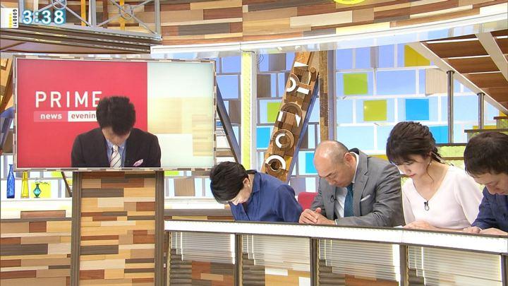 2018年04月17日三田友梨佳の画像08枚目