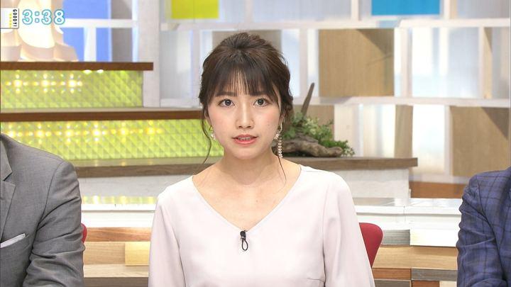 2018年04月17日三田友梨佳の画像10枚目