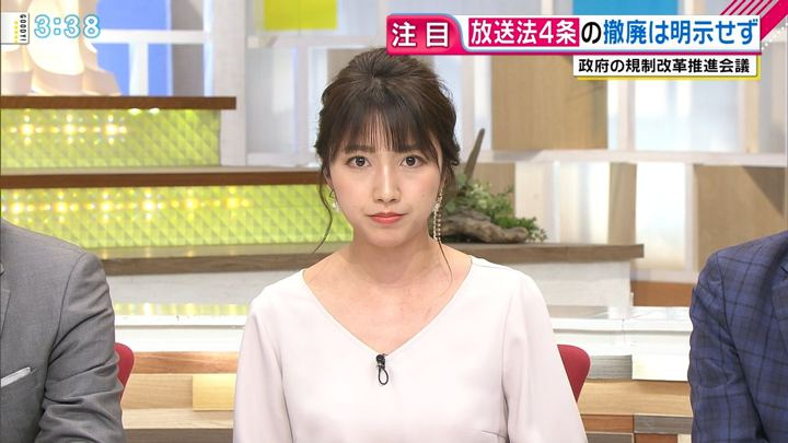 2018年04月17日三田友梨佳の画像13枚目