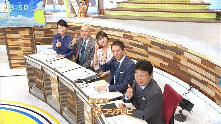 2018年04月17日三田友梨佳の画像15枚目