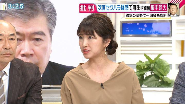2018年04月18日三田友梨佳の画像16枚目