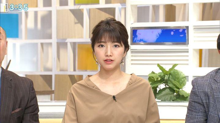 2018年04月18日三田友梨佳の画像21枚目