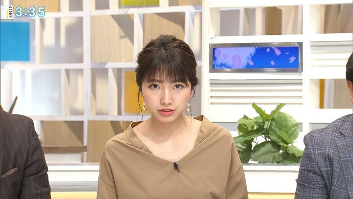 2018年04月18日三田友梨佳の画像22枚目