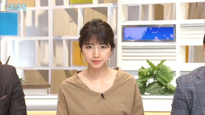 2018年04月18日三田友梨佳の画像23枚目