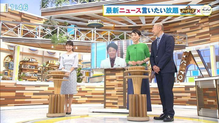 2018年04月19日三田友梨佳の画像01枚目