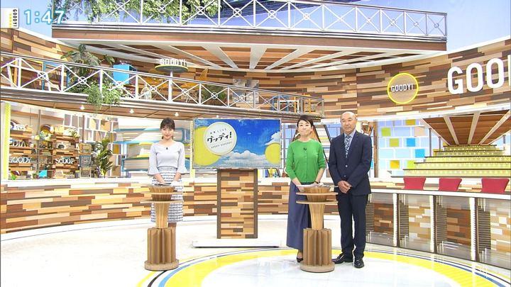 2018年04月19日三田友梨佳の画像02枚目