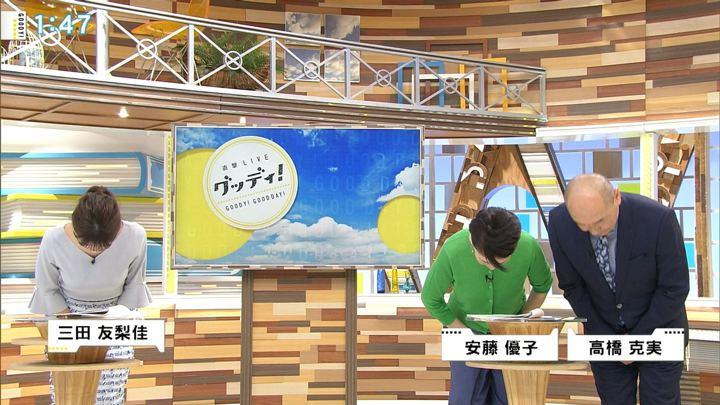 2018年04月19日三田友梨佳の画像03枚目