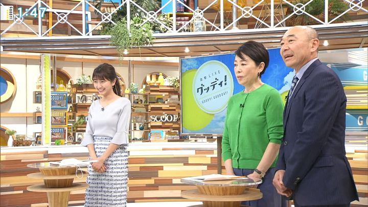2018年04月19日三田友梨佳の画像06枚目